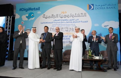 Doha Bank DigiRetail Award