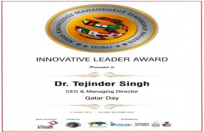 Innovative Leader Award