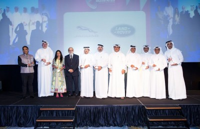 Arabian Business Qatar Awards - 2016