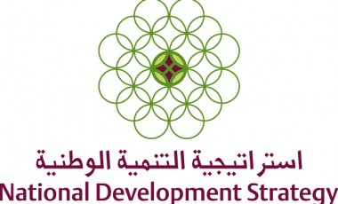 Qatar: National Development Strategy