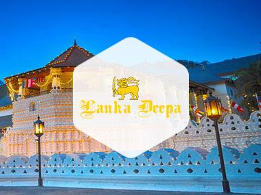 Lanka Deepa