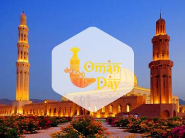 Oman Day